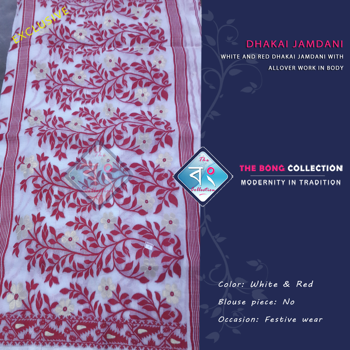 1ce92a602f Dhakai Jamdani With Allover Work - White And Red - The Bong Collection